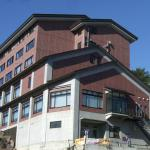 Photo of Inawashiro Kanko Hotel