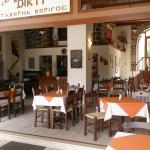 Photo of Dikti Tavern