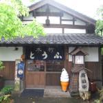 Kimura Tofu