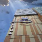Hotel RSVO