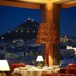 Art Lounge restaurant