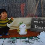 Photo de Hidatakayama Guesthouse Tomaru
