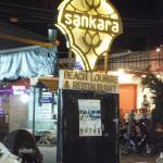 sankara restaurant