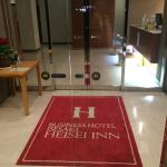 Photo de Business Hotel Isesaki Heisei Inn