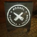 Poobel照片