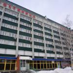 Photo de Tsentralnaya Hotel