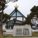Michinoeki Taisyagoenhiroba 1