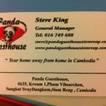 Photo of Panda Guesthouse