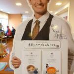 Photo de Comfort Hotel Maebashi