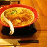 Photo of Manseibashi Sakaba