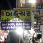Ice cream sandwiches... At Manek Chowk