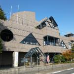 Abiko city Museum of Birds