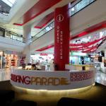 Subang Parade Shopping Centre