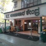 Facade of restaurant