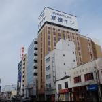 Photo of Toyoko Inn Matsue Ekimae