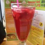 Fruity ice tea! A must have!