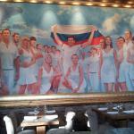 صورة فوتوغرافية لـ Baikal Bar&Restaurant