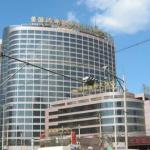La Nice International Hotel