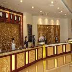 La Nice International Hotel Foto