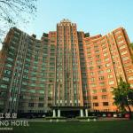 Photo of Jin Jiang Hotel