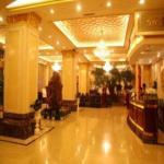 Photo of Jinjiang Wonhure International Hotel