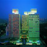 쉐라톤 닝보 호텔