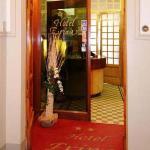 Photo of Hotel Erina