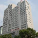 Photo of Nanjing Jinhang Hotel
