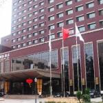 Photo of Changbaishan International Hotel