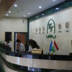 Foto de Hotel Tajikistan