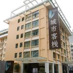 Photo de Jinguang Express Hotel Shenzhen Zhuzilin