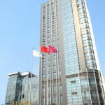 Photo of Pudong Hotel Shanghai