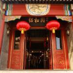 Orange Hotel (Beijing Guanyuanqiao)