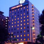Foto de Shinjuku New City Hotel