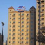 Foto de Arinza Tower Quality Suites