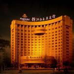 Jinjiang MetroPolo Hotel Shanghai Tongji University Foto