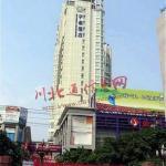 Foto de Universal House Hotel