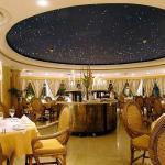 Photo of Hotel Venetur Margarita