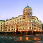 돈바스 팰리스 호텔