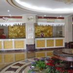 Foto de Xiong Ye International Hotel