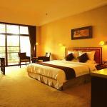 Photo de Southern Airline Bihuayuan Holiday Resort