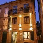 Foto de Hotel Alda Algalia
