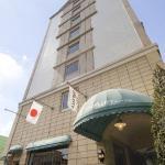 Photo de Grand Park Hotel Panex Hachinohe