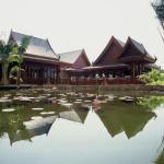 Photo of Mangrove Tree Resort