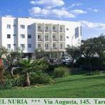 努里亞酒店