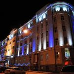 Tsentralny by USTA Hotels