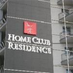 Foto di Home Club Suite Hotel