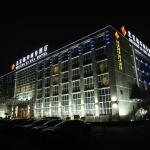 Xihua Hotel
