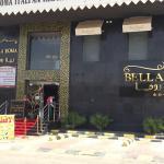 صورة فوتوغرافية لـ Bella Roma