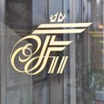 Foto de Hotel Frederik den II